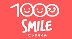 1000-smile.com